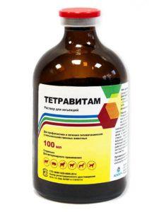 Тетравитам