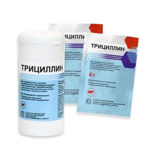 Трициллин