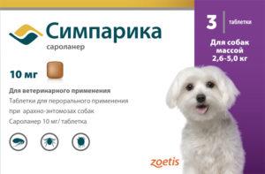 Симпарика 10 мг, таблетки для собак 2,6-5 кг