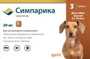 Симпарика 20 мг, таблетки для собак 5,1-10 кг