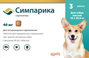 Симпарика 40 мг, таблетки для собак 10-20 кг