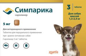 Симпарика 5 мг, таблетки для собак 1,3-2,5 кг