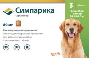 Симпарика 80 мг, таблетки для собак 20-40 кг